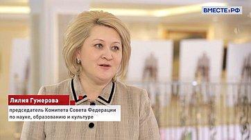 Лилия Гумерова о«правительственном часе» сминистром Ольгой Любимовой
