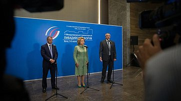Брифинг поитогам V Международного гуманитарного Ливадийского форума