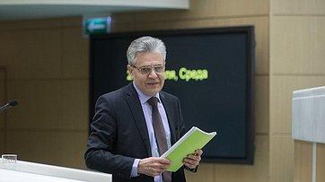 Выступление президента РАН А.Сергеева вСовете Федерации
