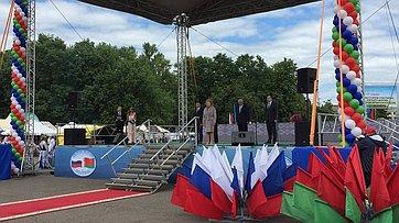 Выступление Председателя СФ наоткрытии Дня Третьего форума регионов Беларуси иРоссии навыставке «БЕЛАГРО-2016»