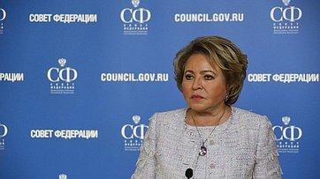 Брифинг Председателя СФ В. Матвиенко врамках 490-го заседания Совета Федерации