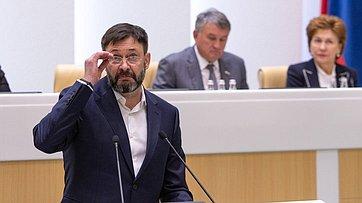 Выступление главного редактора РИА Новости Украина К.Вышинского вСовете Федерации