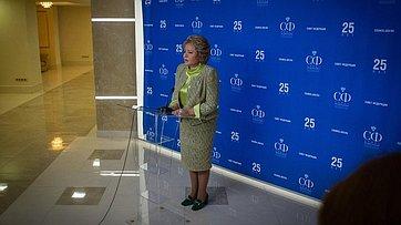 Подход Председателя СФ В.Матвиенко врамках 466-го заседания Совета Федерации