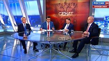 Дороги России. Программа «Сенат» телеканала «Россия 24»