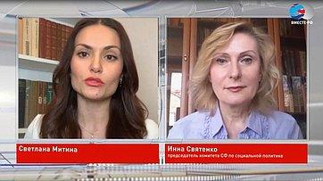 И. Святенко обужесточении мер вМоскве вовремя пандемии исоблюдении режима тишины