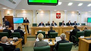 Расширенное заседание Комитета СФ побюджету ифинансовым рынкам. Запись трансляции 26июня 2017г