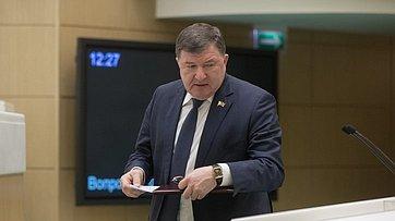 Выступление вСФ главы заксобрания Забайкальского края И.Лиханова