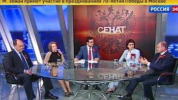 Развитие внутреннего туризма. Программа «Сенат» телеканала «Россия 24»
