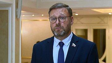К. Косачев оневыдаче виз ряду представителей делегации России наГА ООН