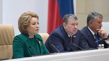 В. Матвиенко оработе Координационного совета пореализации нацстратегии действий винтересах детей