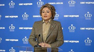 Валентина Матвиенко одате голосования попоправке вКонституцию Российской Федерации