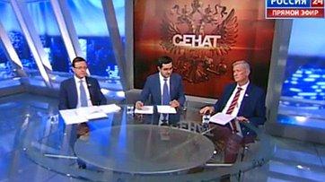 Экологическая безопасность. Программа «Сенат» телеканала «Россия 24»