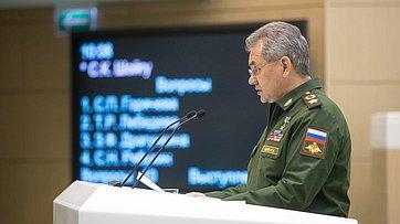 Выступление Министра обороны РФ С.Шойгу на412-м заседании Совета Федерации