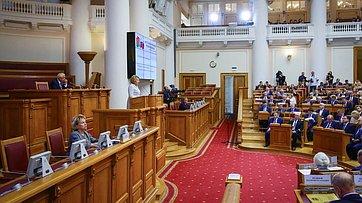 Выступление В.Матвиенко наПленарном заседании VI Форума регионов России иБеларуси