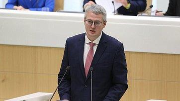 Выступление руководителей Камчатского края вСовете Федерации