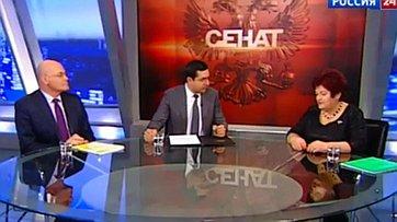 Проблемы российского здравоохранения. Программа «Сенат» телеканала «Россия 24»