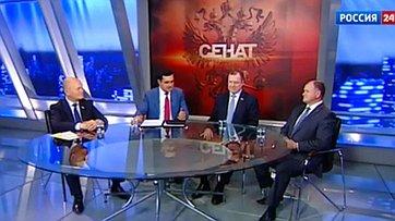 Внутренний туризм. Программа «Сенат» телеканала «Россия 24»