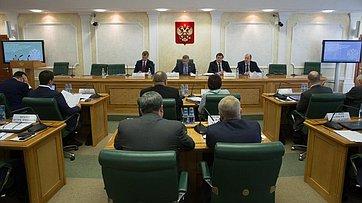 Заседание Экспертного совета потуризму при Комитете СФ посоциальной политике. Запись трансляции 28сентября 2017г