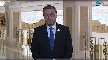 К. Косачев обольшой политической игре Россия—США—Европа