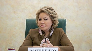 Выступление В. Матвиенко напарламентских слушаниях Комитета СФ побюджету ифинансовым рынкам