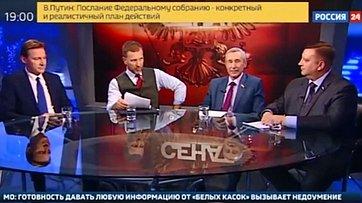 Отношения России иВеликобритании после отравления Скрипаля. Передача «Сенат» телеканала «Россия 24»