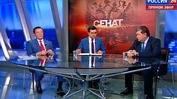 Хватитли налогов, чтобы наполнить бюджет? Программа «Сенат» телеканала «Россия 24»
