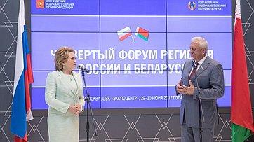 В. Матвиенко иМ.Мясникович открыли выставочную экспозицию Четвертого форума регионов России иБеларуси