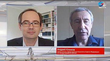 А. Климов омеждународной обстановке ивероятности наступления «ядерной анархии» вмире