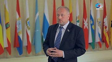 VI Парламентском форуме «Историко-культурное наследие России» будет наполнен конкретным содержанием— С.Рыбаков