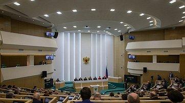 474-е заседание Совета Федерации. Запись трансляции от12февраля 2020года