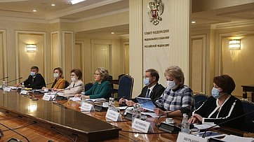 Заседание Организационного комитета третьего Евразийского женского форума. Запись трансляции от12 октября 2020года