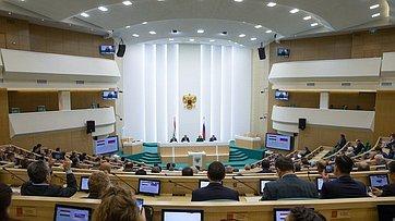 Пленарное заседание VI Межпарламентского форума «Россия-Таджикистан: потенциал межрегионального сотрудничества». Запись трансляции от25 октября 2018г