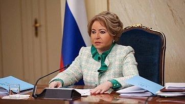 Выступление Председателя Совета Федерации Валентины Матвиенко навстрече руководителей парламентов