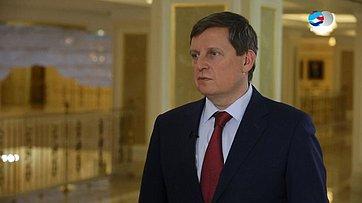 Андрей Епишин оПослании Президента РФ Федеральному Собранию