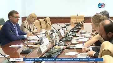 Выборы главы МПС станут одним изглавных событий предстоящей 137-й сессии— К.Косачев