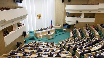 469-е заседание Совета Федерации. Запись трансляции от25ноября 2019года