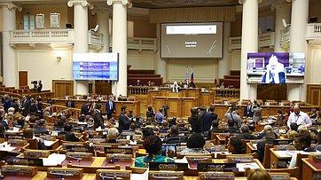 Заседание 137-й Ассамблеи Межпарламентского союза. Дискуссия посрочному вопросу оположении представителей народности рохинджа. Прямая трансляция. Часть 1