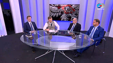 Внешняя политика России. Программа «Сенат» телеканала «Россия 24»