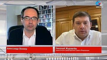 Н. Журавлев обэкономических мерах поддержки граждан ибизнеса