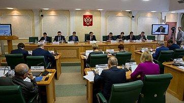 Парламентские слушания натему «Оходе подготовки проекта стратегии развития Арктической зоны Российской Федерации до2035года». Запись трансляции от28 октября 2019года