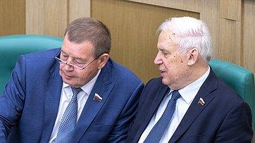 459-е Заседание Совета Федерации. Запись трансляции от29мая 2019года