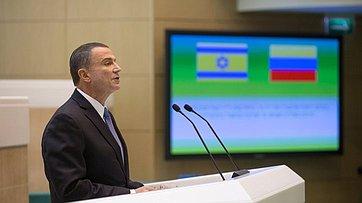 Выступление Председателя Кнессета Израиля Ю.Эдельштейна