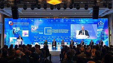 В. Матвиенко выступила наФоруме «Инвестиции врегионы– инвестиции вбудущее»