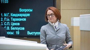 Выступление Председателя ЦБ РФ Эльвиры Набиуллиной на«Правительственном часе» вСовете Федерации