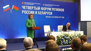 Выступление Председателя СФ В.Матвиенко напленарном заседании Четвертого форума регионов России иБеларуси
