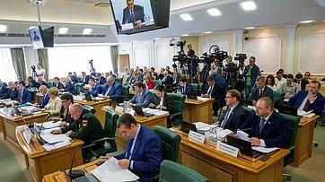 Заседание Президиума Совета законодателей РФ при Федеральном Собрании. Запись трансляции от6июля 2018г