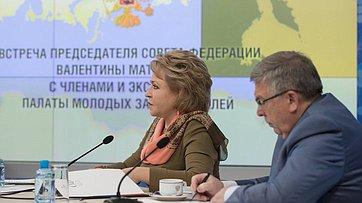 В. Матвиенко провела встречу счленами иэкспертами Палаты молодых законодателей при СФ