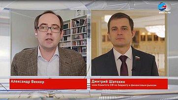 Д. Шатохин опозиции граждан ибизнеса Республики Коми поотношению кбанковскому сообществу
