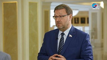 К. Косачев омежпарламентском взаимодействии России, Ирана иТурции вобласти защиты суверенитета иборьбы стерроризмом