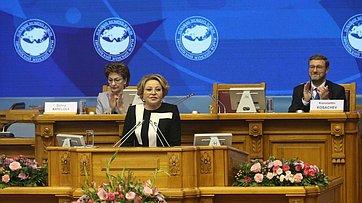 Выступление Валентины Матвиенко назаключительном пленарном заседании Третьего Евразийского женского форума «Женщины: глобальная миссия вновой реальности»